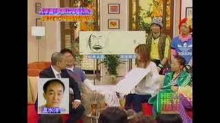 2007年頃放送のHEY! HEY! HEY! MUSIC CHAMPです。