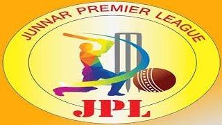 Junnar Premier League 2017 | SUPER 8 | Day 5