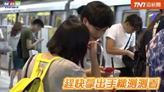 今日新聞/台灣網路水平已達國際水準 全球表現排名第10