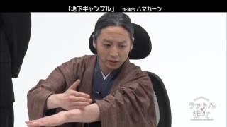 TOKYO MX、毎週金曜23時30分〜レギュラー番組、1月6日(金)放送開始。 ...