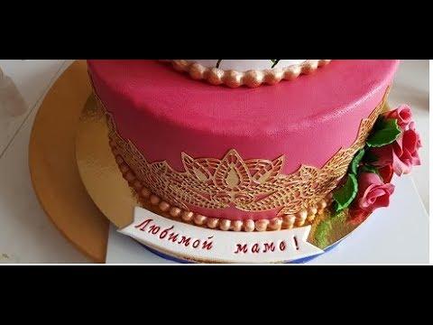 Как наложить сахарное кружево на торт покрытый мастикой.