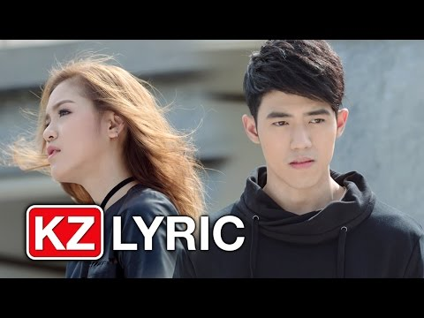 ผิดที่ฉัน (I Can't) – Pleum V.R.P + Cnan KAMIKAZE [Official Audio & Lyric]