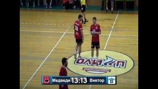 Гандбол. Динамо-Виктор - Пермские Медведи. 2 тайм (13.12.15)