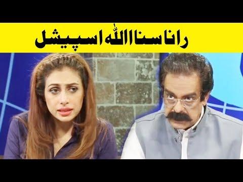 Q K Jamhurait Hai - 25 August 2017 - 24 News HD