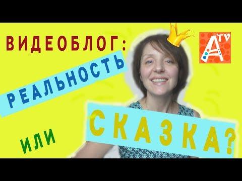 Виктория Юшкевич – Википедия