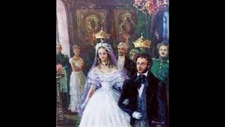 Жених. Пушкин Александр Сергеевич