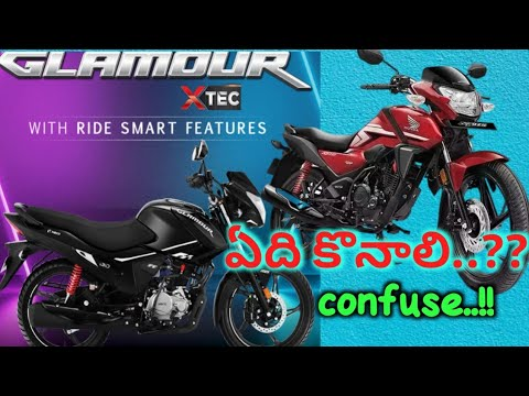 Download glamour x tech vs sp 125 specifications comparison test which one is best of two