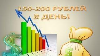 Как заработать на Перископе от 5000 - 15000 р. в день