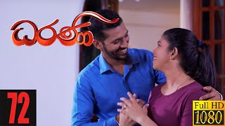 Dharani | Episode 72 22nd December 2020 Thumbnail