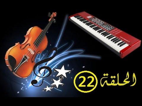lhaytt almaghribi 2015 a3ras maghribiya