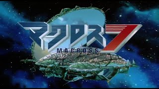 Macross 7 • Seventh Moon