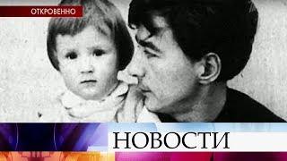 В программе «Пусть говорят» дочь Эдуарда Успенского расскажет всю правду об их семейных отношениях.