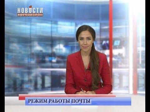 Режим работы Почты России на новогодних праздниках