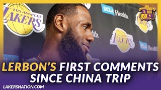 Lakers Pregame: LeBron James Questions Daryl Morey In First Comments Since China Trip