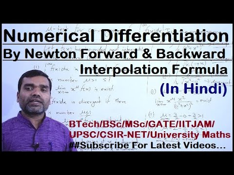 Numerical Differentiation in hindi