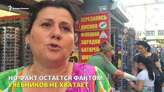 В Дагестане в школах не хватает учебников