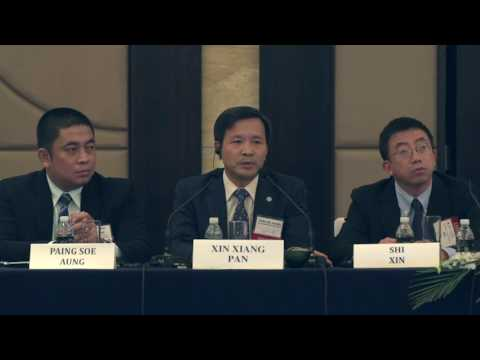 2017 2nd International Shipping Forum - China - Maritime Education Panel