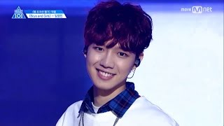 Video [STAR ZOOM IN] [PRODUCE 101 season2 LIM YOUNG MIN] Level Test, Be Mine, Boys And Girls, Open up download MP3, 3GP, MP4, WEBM, AVI, FLV Januari 2018