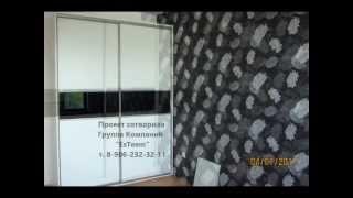 видео калининград шкафы купе