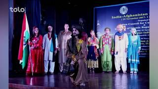 بامداد خوش - سرخط - صحبت های اجمل حقیقی در مورد اشتراک تیم او در هفته فرهنگی افغانستان و هند