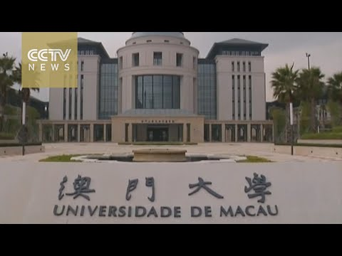 """Macao's higher education benefits from """"One Country, Two Systems"""" policy"""