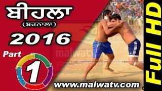 BIHLA (Barnala) ! KABADDI CUP -2016 ! Full HD ! Part 1st