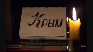 Чем украинцы готовы пожертвовать ради Крыма?