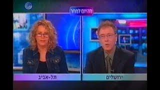 דוד ויצטום מראיין את חדוה גלילי סמולינסקי