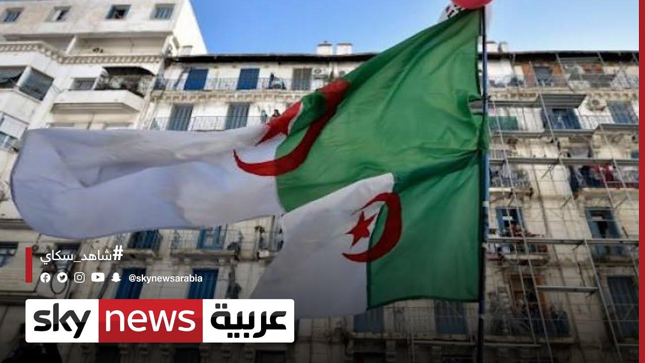 ct الجزائر..آلية لاسترداد الأموال المنهوبة عن طريق تسويات ودية  - نشر قبل 2 ساعة