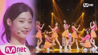 [DIA - Mr. Potter] Comeback Stage | M COUNTDOWN 160922 EP.493