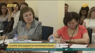 Свыше 20 тысяч казахстанцев начнут бесплатное обучение в колледжах