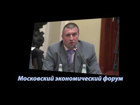 Скандальная секция МЭФ - Дмитрий Потапенко (полная версия 8. 12. 15)
