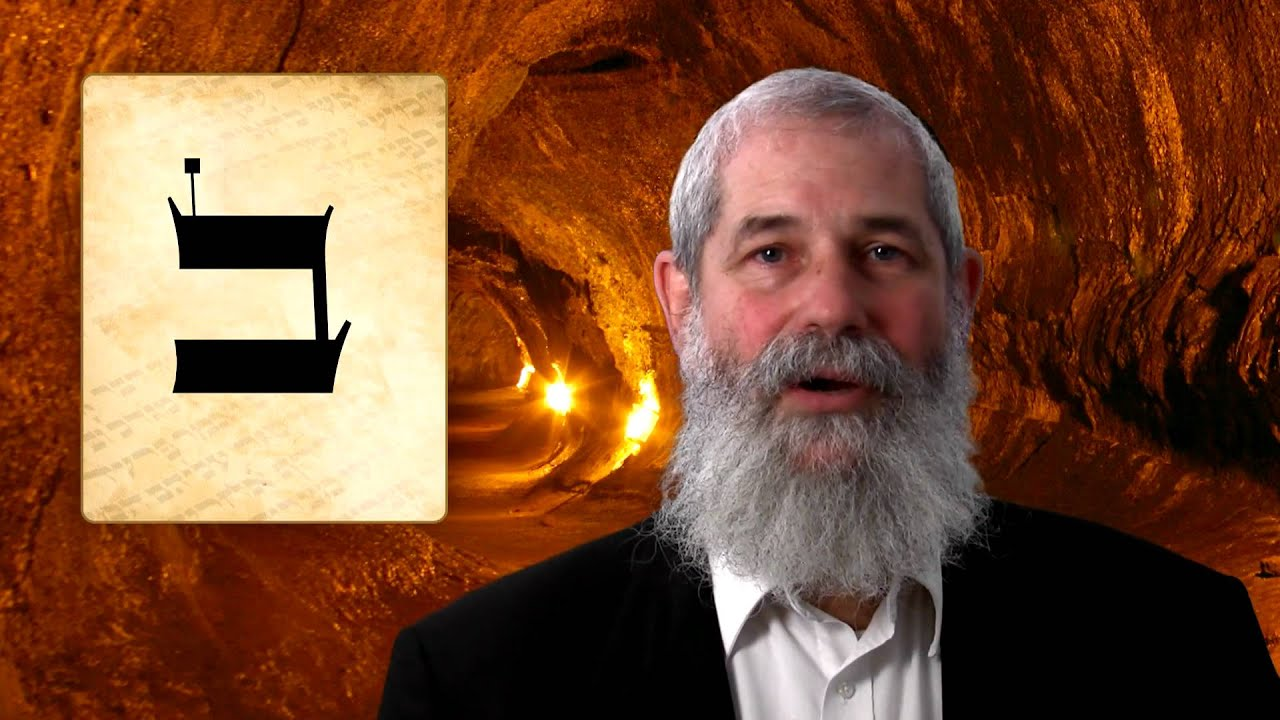 BET - Secrets of the Hebrew Letters
