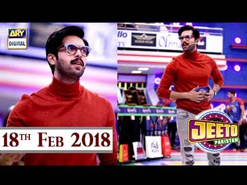 Jeeto Pakistan - 18th Feb 2018 - ARY Digital Show