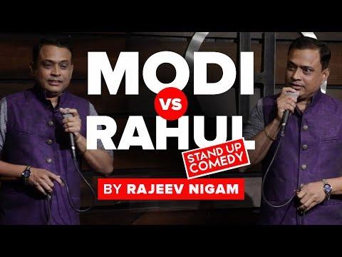 Modi Vs Rahul | A Stand Up Comedy By Rajeev Nigam