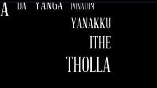 Enna aanalum enakku yarum illada song lyrics tamil//green screen lyrics tamil // gt krishnan