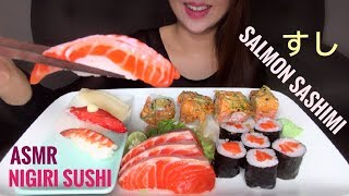 ASMR SUSHI & Salmon Sashimi | 寿司 | Eating Sounds (No Talking)