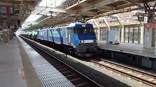 EH200形電気機関車11号機「高速貨物列車」国立駅通過 '18.07.30