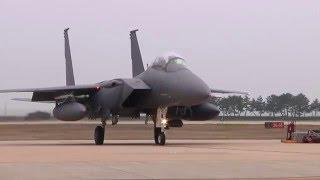 F-15 Eagle Taxi and Takeoff