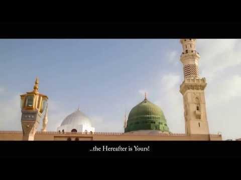 Sacred Journey - Eidgah Sharif Tour 2016 Trailer