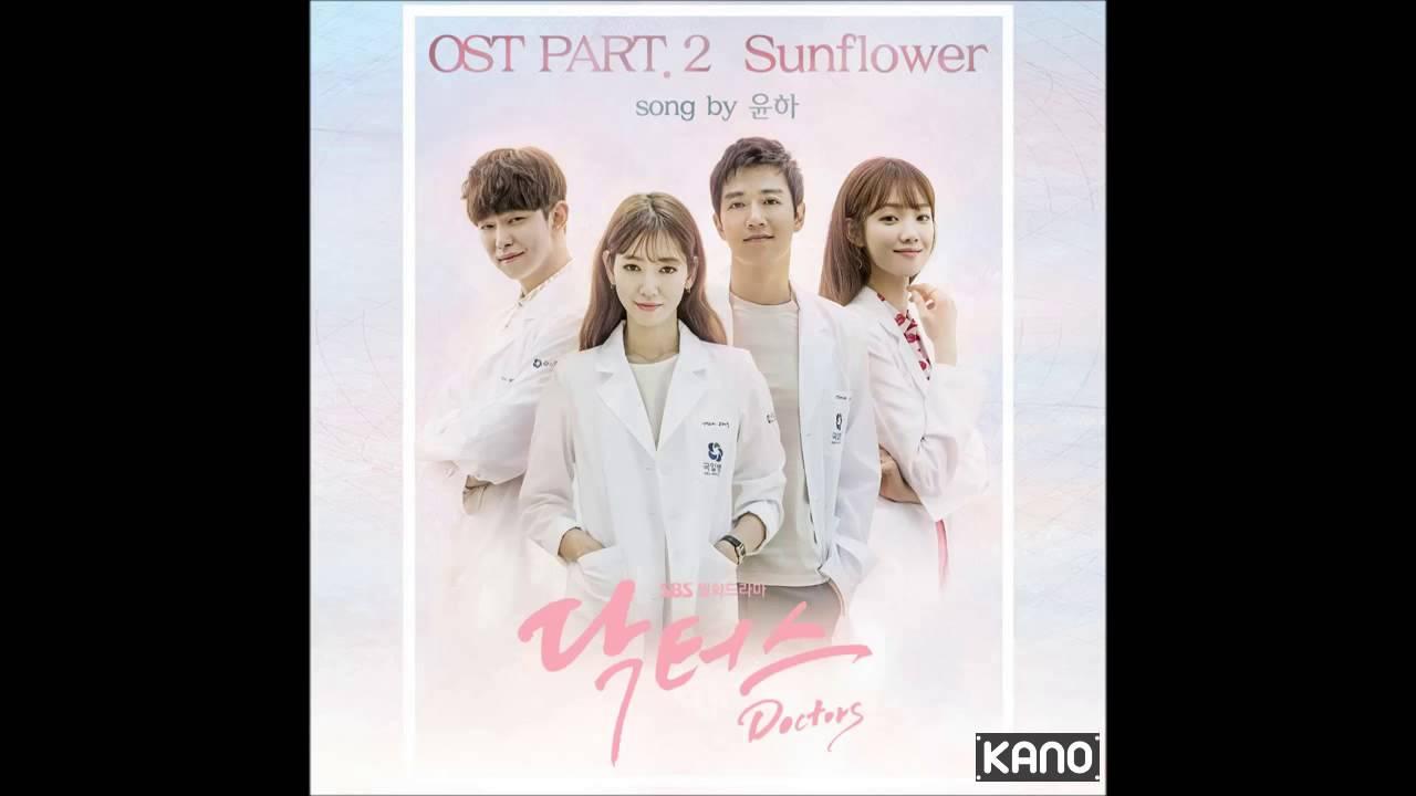 sunflower-younha-sbs-drama-doctors-ost-part2-kano-ost