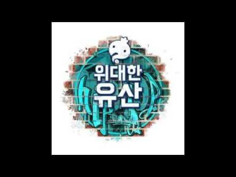 Haha, Song Mino - 쏘아 (SHOOT!) (audio)