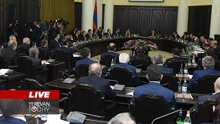 kar  ՊՈԱԿ ի, Մատենադարանի, հիմնադրամի ստեղծում և այլ որոշումներ՝ կառավարության նիստում