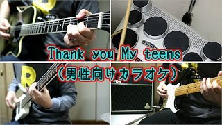 SNS始めました!楽器練習動画や機材紹介などをアップしています。 Insta...