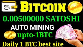 Free Bitcoin Earning Site 2018 | Best Legit Sites to Earn Fee Bitcoin