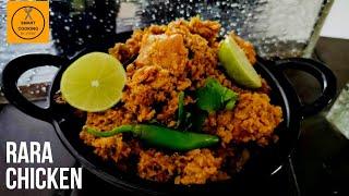 Rara Chicken | Restaurant Style Chicken RARA | Rara Chicken Recipe | Smart Cooking By Atithi