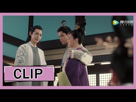 【惹不起的殿下大人 To Get Her】【EP03 Clip】 王妃遭到二王子夫妻欺负,王爷男友力max霸气回怼