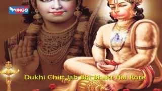 Raghuvar ram ke naam ka siddhi karak jaap-Ram Full Bhajan By Anup Jalota