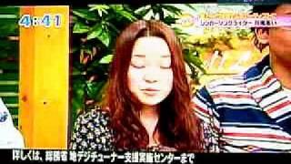 2010年2月11日に中京テレビのラッキーと言う生放送番組で 旅立ちの日に...