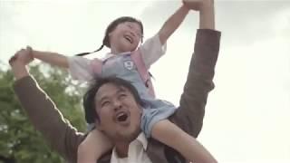【泰國廣告】 (感人) 這個爸爸一天到晚撒謊 但他還是他女兒的 Superman Thailand ads Thai-ad โฆษณาไทย